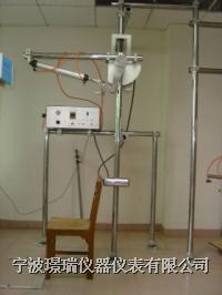 椅背扶手冲击bbin安卓客户端 YBFCS-2型