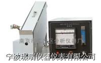 SDF-2型防火涂料测试仪(隧道法) SDF-2型