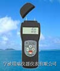 多功能水份仪 MC-7825P