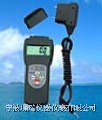 水份仪 MC-7825PS