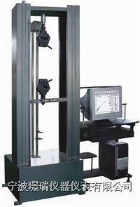 钢缆拉力bbin安卓客户端(铜缆拉伸强度测试机)  TY8000系列