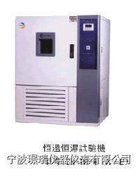 CH-TH-3(A~E)恒温恒湿bbin安卓客户端 CH-TH-3(A~E)