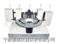 SGC-2 自动椭圆偏振测厚仪 SGC-2