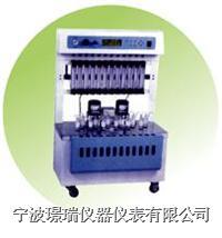 JKYA-04氧化安定性测定器 JKYA-04