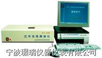 JKY-2A型红外光度测油仪 JKY-2A