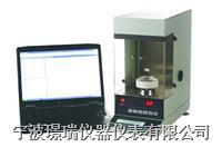 QBZY-3全自动表面张力仪/界面张力仪 QBZY-3