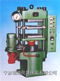 平板硫化机 JR-3012