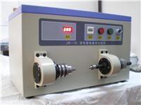 卷绕试验仪 JR-16型卷绕试验仪