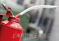 鏈條潤滑油 EL-8