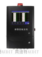 三十二通道報警控制主機 ADT200-RS485