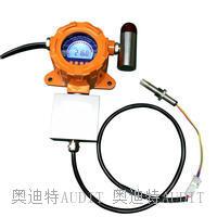固定式高溫氧氣檢測報警儀 ADT900W-O2-H