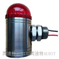 聲光報警燈 ADT10-BJD
