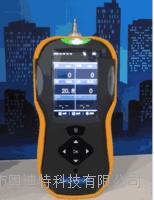 泵吸式六合一氣體檢測儀 ADT30A-MX600