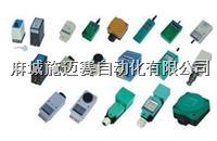 LJ12A3-4-Z/BX、LJ12A3-4-Z/BY非埋入式接近开关