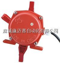 (耐高温)XLLS-II双向拉线开关、手动复位开关 XLLS-II
