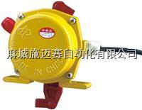 DLX-K2/D、DLX-K2/J输送机拉绳控制器 DLX-K2/D、DLX-K2/J