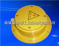 XLDS-II 溜槽堵塞传感器、溜槽开关