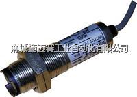 E3F-10DN1光电开关、对射式光电开关 E3F-10DN1