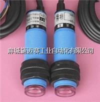 E3F-5LY光电开关、光电眼 E3F-5LY