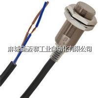 E2E-X18ME1-Z接近传感器