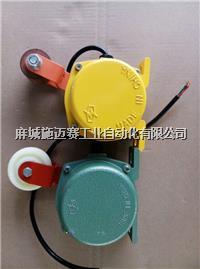 JSB/LLQ-I料流检测仪、料流开关