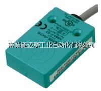 接近开关、NBN2-8GM50-EO、NBN2-8GM50-E2 NBN2-8GM50-EO、NBN2-8GM50-E2