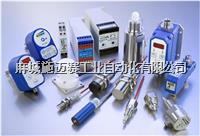 流量开关(传感器)EGE 903 Ex-24、IKM 122 Ex-230 EGE 903 Ex-24、IKM 122 Ex-230