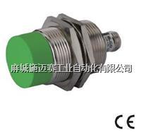 宜科(电感式)接近开关Ni15-M30-CD6L-Q12、Ni15-M30-CD6L Ni15-M30-CD6L-Q12、Ni15-M30-CD6L