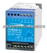 方形(传感器)EGE品牌,SZA 400 EX-24、SZA 400 GA-EX SZA 400 EX-24、SZA 400 GA-EX