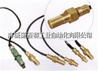 矿用防爆磁性开关,磁接近开关(停车开关)Q-TC01-24
