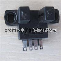 (微型光电传感器)光电开关BS5-L2M BS5-L2M