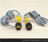 (微型光电传感器)光电开关BS5-L2M