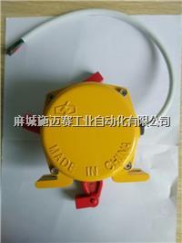 0-450VAC/DC拉线开关,拉绳控制器DLX-K2S