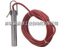 【220VAC2A】水银开关料位计JYB/MW-D JYB/MW-D