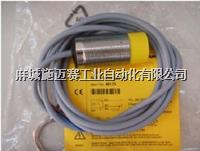 NI20-CK40-AP6X2-H1141接近开关、无触点传感器 NI20-CK40-AP6X2-H1141