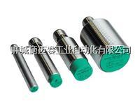接近传感器-(NBN12-18GM50-E2-V1-Y)