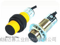 【JX-M18N1-M80Y2T光电开关】厂家推荐款 JX-M18N1-M80Y2T