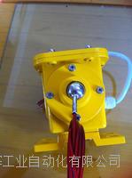 PDSL-160K/HB撕裂开关、防撕裂传感器