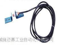 麻城限量供应矿用本安型位置传感器GUD8 GUD8