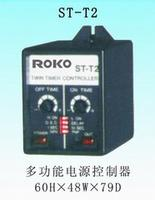 ROKO ST-T2电源控制器 ST-T2