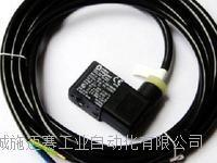 防爆电磁阀线圈CFB092-B