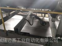 防撕裂装置\FSL-1000\带式输送机\DTL100/150 FSL-1400