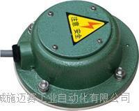 GX-SS系列膜片式料位开关7-8156 GX-SS-7-8156