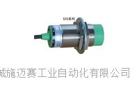 旋转探测器XZ2-A/AC220V XZ2-A