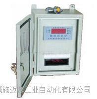 非接触式胶带速度检测仪SDH1-L30K/6 SDH1-L30K/6
