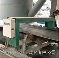 出售矿用金属探测仪GJT-10F