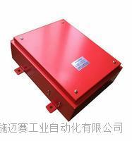 溜槽堵塞检测器XL-DS