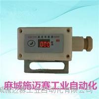 TQG26DG转速传感器详细信息及使用方式 TQG26DG