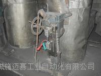 蒲洲热电输灰出料阀磁性开关FJK-W150-CLSY-LED FJK-W150-CLSY-LED