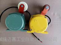 煤流量检测开关MJC-Ⅱ